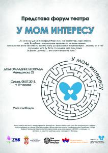Poster, DOB